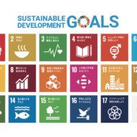 SDGsな世の中へ、日頃の生活に取り入れられる2つの取り組み